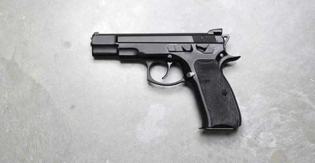 190219_guns-1250x650.jpg